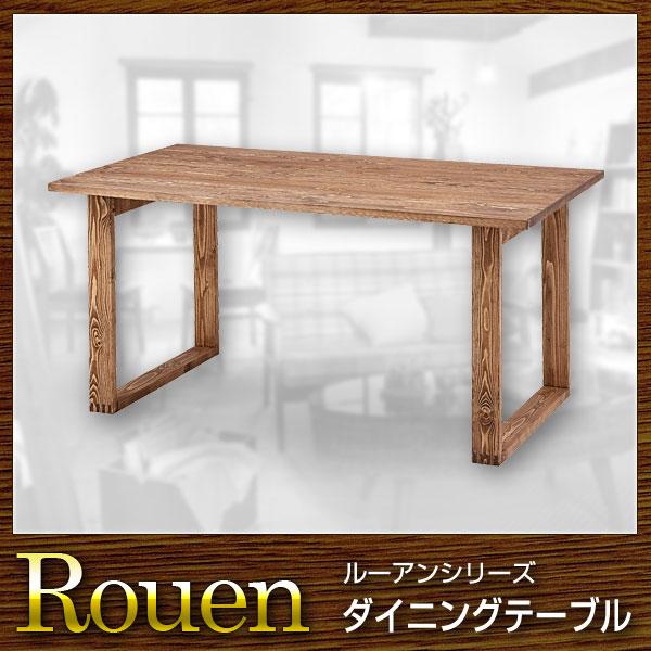 テーブル ダイニングテーブル 幅150 Rouen ルーアン(代引き不可)【送料無料】