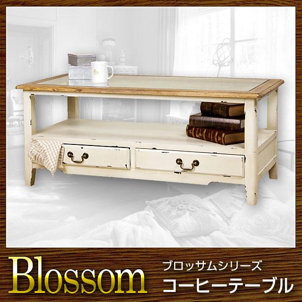 テーブル コーヒーテーブル 幅110 Floce フローチェ(代引き不可)【送料無料】