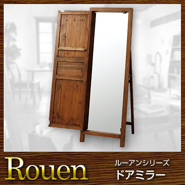 鏡 ミラー スタンドミラー 扉付き Rouen ルーアン【送料無料】(代引き不可)