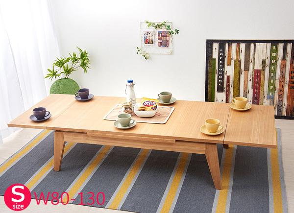 ローテーブル 伸縮 天然木エクステンション リビングローテーブル 【Palette】パレット (W80-130)(代引不可)【送料無料】【int_d11】
