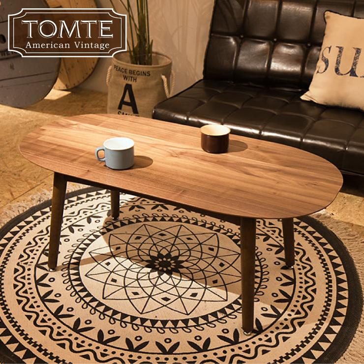 トムテ 2WAYテーブル 幅100 机 ハイタイプ ロータイプ テーブル 継脚 継足 高さ調節 ナチュラル 木製 シンプル モダン カフェ(代引不可)【送料無料】