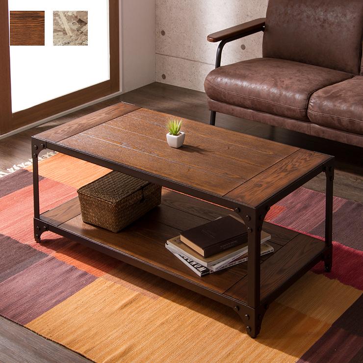 テーブル アイアン 幅100cm ローテーブル センターテーブル 収納付き ヴィンテージ リビング インダストリアル おしゃれ(代引不可)【送料無料】