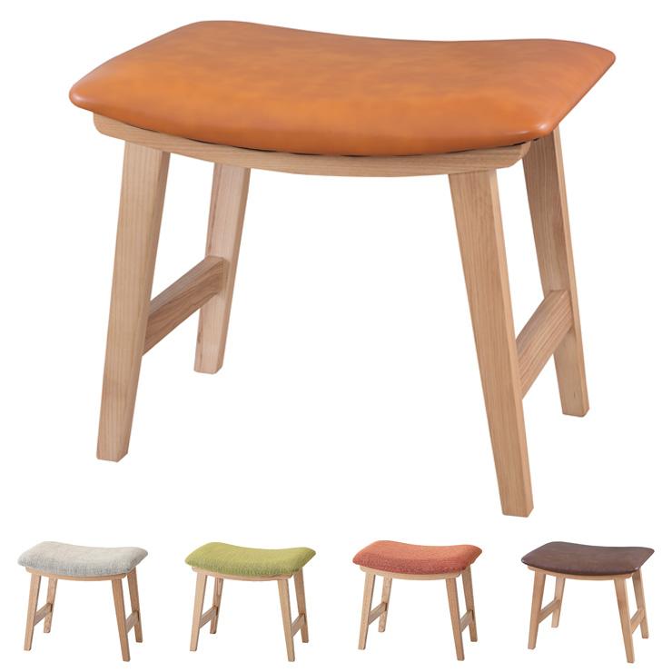 トロペ スツール 椅子 イス チェア 座椅子 一人暮らし ダイニング リビング(代引不可)【送料無料】