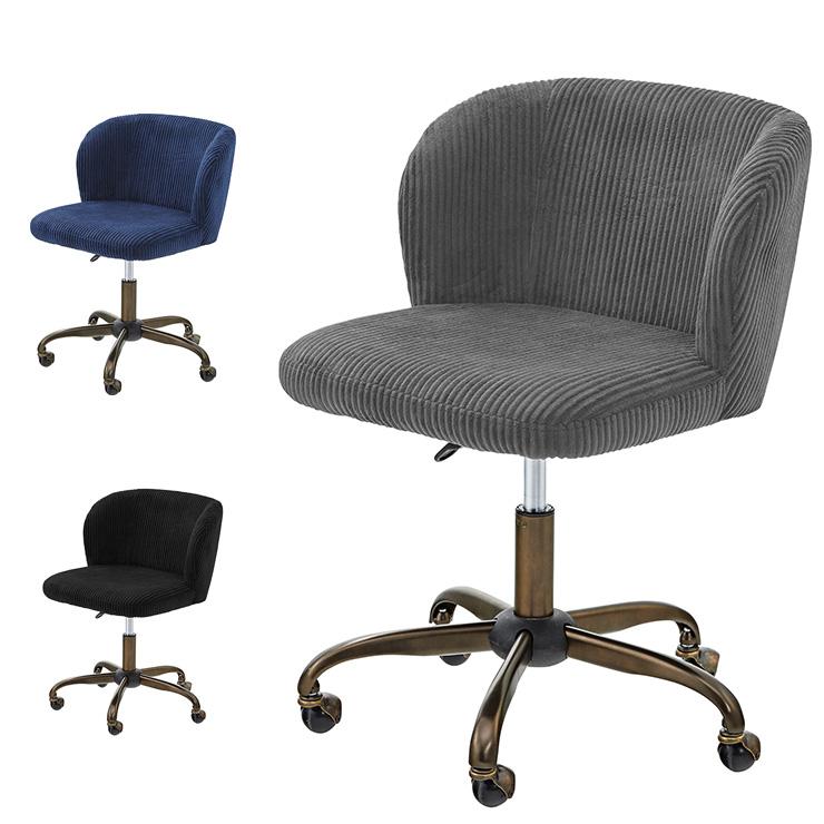 ロール デスクチェア チェア パソコンチェア 社長椅子 社長 椅子 PCチェア ワークチェア 学習椅子 チェア イス いす(代引不可)【送料無料】