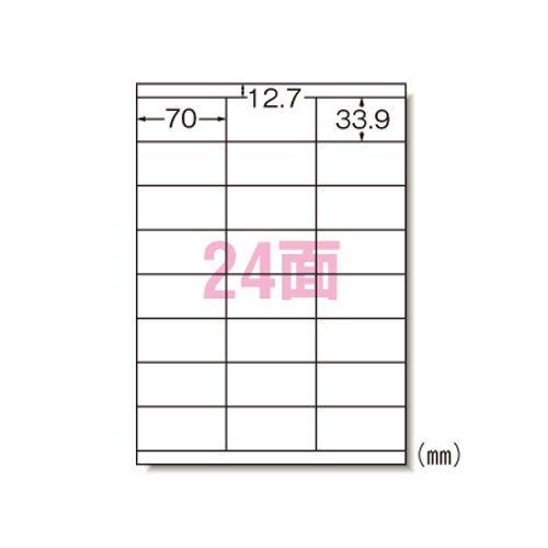 エーワン レーザープリンタラベル A4判24面 1 箱 28646 文房具 オフィス 用品