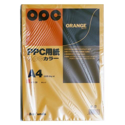 869ed7112859 楽天市場】文運堂 ファインカラーPPC A4 オレンジ 1 袋 カラー338 文房具 ...