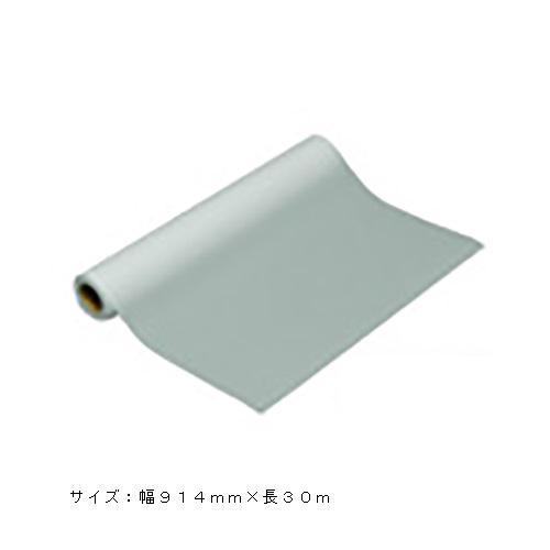 桜井 スター光沢フォト2 914mm×30m 1 本 SKP2036 文房具 オフィス 用品