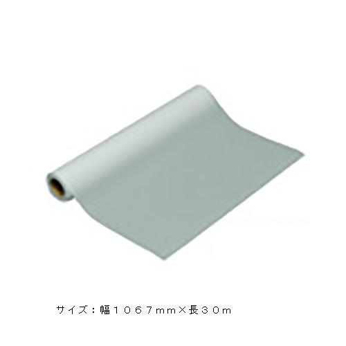 桜井 スター光沢フォト2 1067mm×30m 1 本 SKP2042 文房具 オフィス 用品