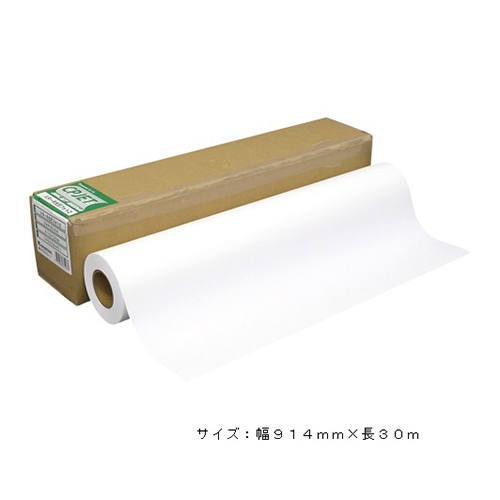 桜井 スター半光沢フォト2 914mm×30m 1 本 SHP2036 文房具 オフィス 用品