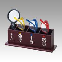西敬 老眼鏡セット ルーペ付 1 セット S-103N 文房具 オフィス 用品