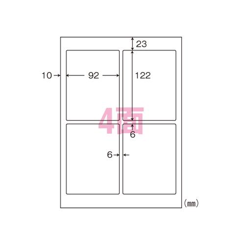 東洋印刷東京支店 ナナ シンプルパック マルチタイプラベル 1 箱 LDW4IBA 文房具 オフィス 用品