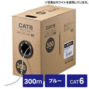 サンワサプライ CAT6UTP単線ケーブルのみ300m 1組