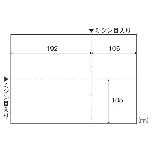 ヒサゴ A4白紙EIAJ対応 1箱