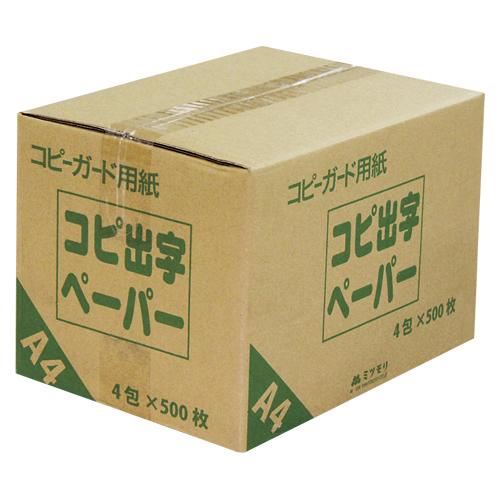 ミツモリ コピー偽造防止用紙 コピ出字紙 500枚X4冊 M-CDP 1箱