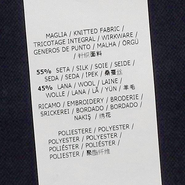 マックスマーラ ステューディオ MAXMARA STUDIO レディース ニット 63611047 BEIGE BEQrdoeWCxB