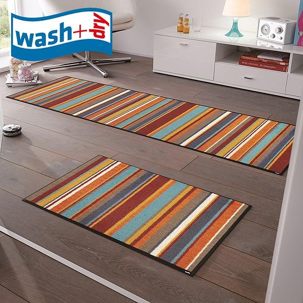 キッチンマット wash+dry C015C Stripes burnt orange 60×180cm 柄物 おしゃれ 滑り止めラバーつき(代引不可)【送料無料】