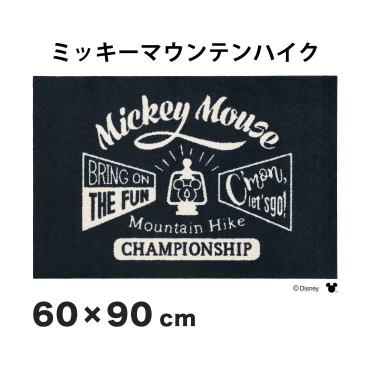Mickey/ミッキーマウンテンハイク60x90cm マット 玄関マット エントランスマット ディズニー ミッキーマウス おしゃれ 黒(代引不可)【送料無料】