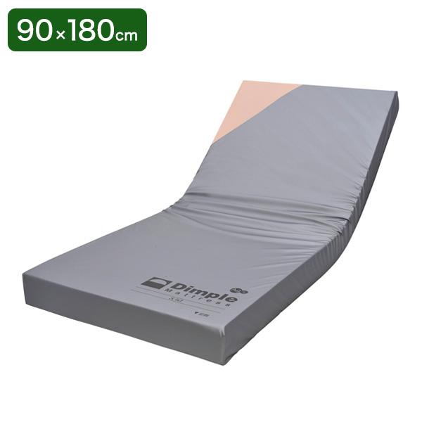 ケープ ディンプルマットレス 900/SHORT 幅90×長180×厚12cm CR-543 介護 ベッド(代引不可)【送料無料】