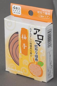 アロマ蚊取り線香 柚子 K-2184【inte_D1806】