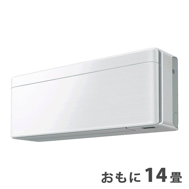 ダイキン ルームエアコン おもに14畳 S40WTSXP-F ファブリックホワイト 2019年 SXシリーズ risora 【設置工事不可】(代引不可)【送料無料】【S1】