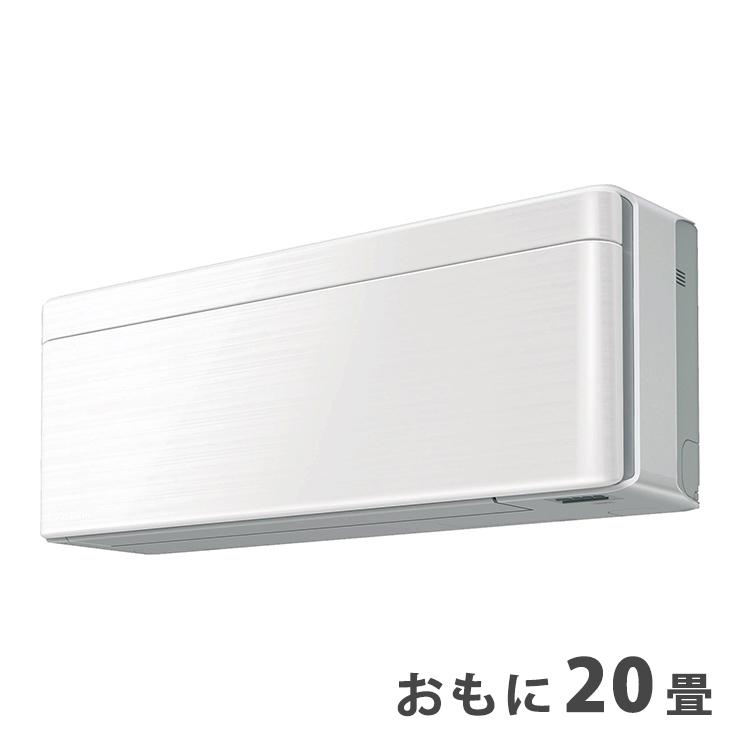 ダイキン ルームエアコン おもに20畳 S63WTSXP-W ラインホワイト 2019年 SXシリーズ risora 【設置工事不可】(代引不可)【送料無料】