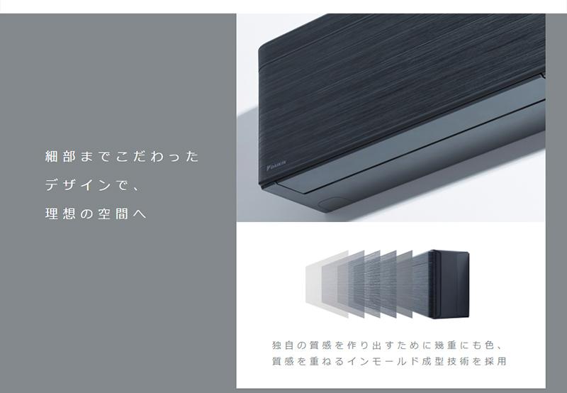 ダイキン ルームエアコン SXシリーズ おもに20畳 S63VTSXV-F ファブリックホワイト 室外電源 (設置工事不可)(代引不可)【ポイント10倍】