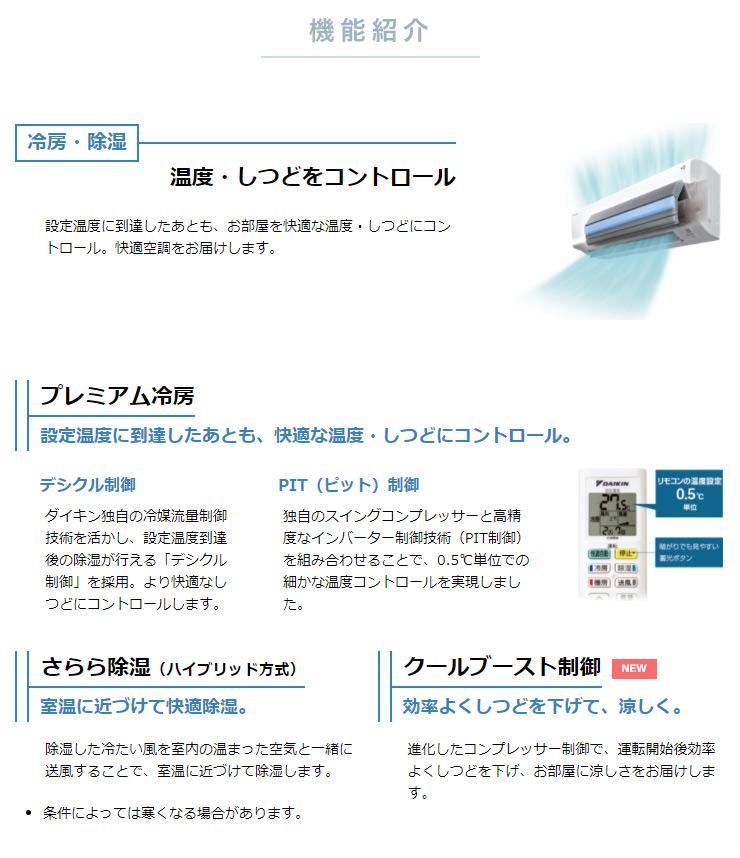 ダイキン ルームエアコン FXシリーズ おもに10畳 S28VTFXS W ホワイト設置工事不可送料無料6vYfyI7bg