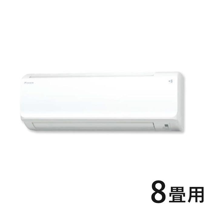 ダイキン ルームエアコン S25XTHXP-W ホワイト 8畳程度 HXシリーズ スゴ暖 寒冷地向け 設置工事不可(代引不可)【送料無料】