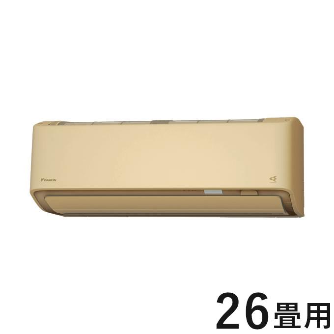 ダイキン ルームエアコン S80XTDXP-C ベージュ 26畳程度 DXシリーズ スゴ暖 寒冷地向け 設置工事不可(代引不可)【送料無料】