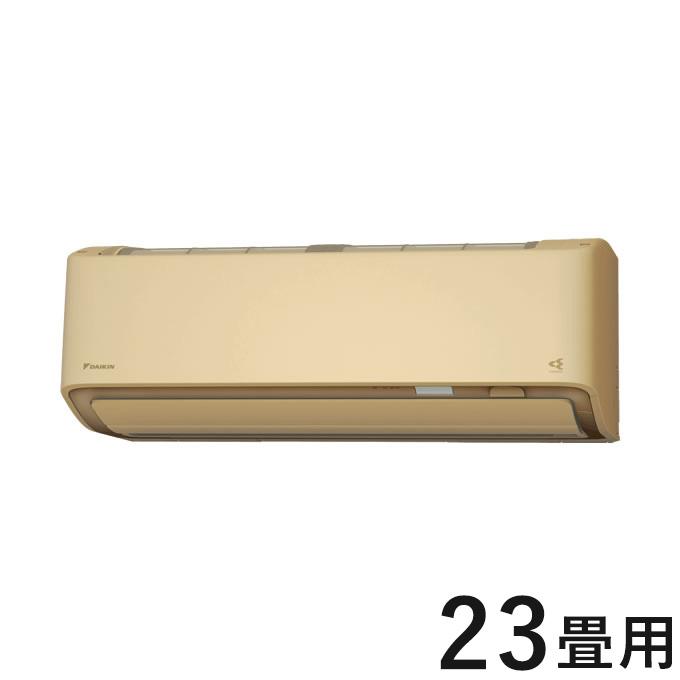 ダイキン ルームエアコン S71XTDXV-C ベージュ 23畳程度 DXシリーズ スゴ暖 寒冷地向け 設置工事不可(代引不可)【送料無料】