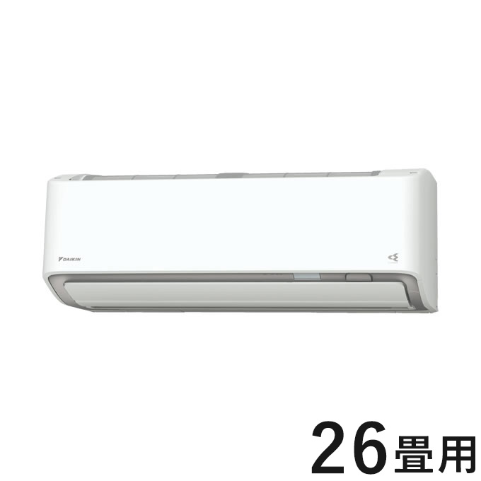 ダイキン ルームエアコン S80XTDXV-W ホワイト 26畳程度 DXシリーズ スゴ暖 寒冷地向け 設置工事不可(代引不可)【送料無料】【S1】
