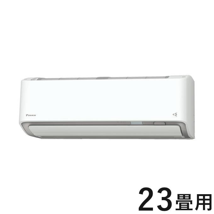 ダイキン ルームエアコン S71XTDXV-W ホワイト 23畳程度 DXシリーズ スゴ暖 寒冷地向け 設置工事不可(代引不可)【送料無料】