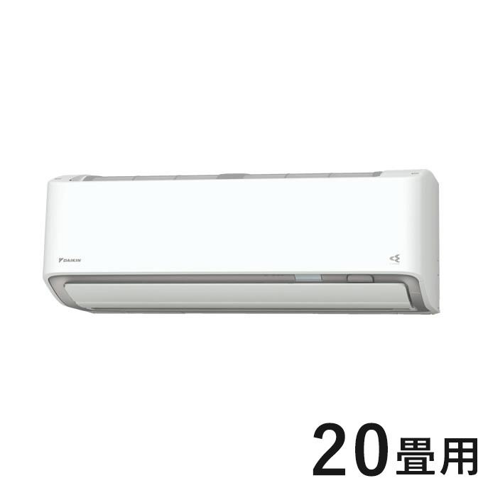 ダイキン ルームエアコン S63XTDXV-W ホワイト 20畳程度 DXシリーズ スゴ暖 寒冷地向け 設置工事不可(代引不可)【送料無料】【S1】