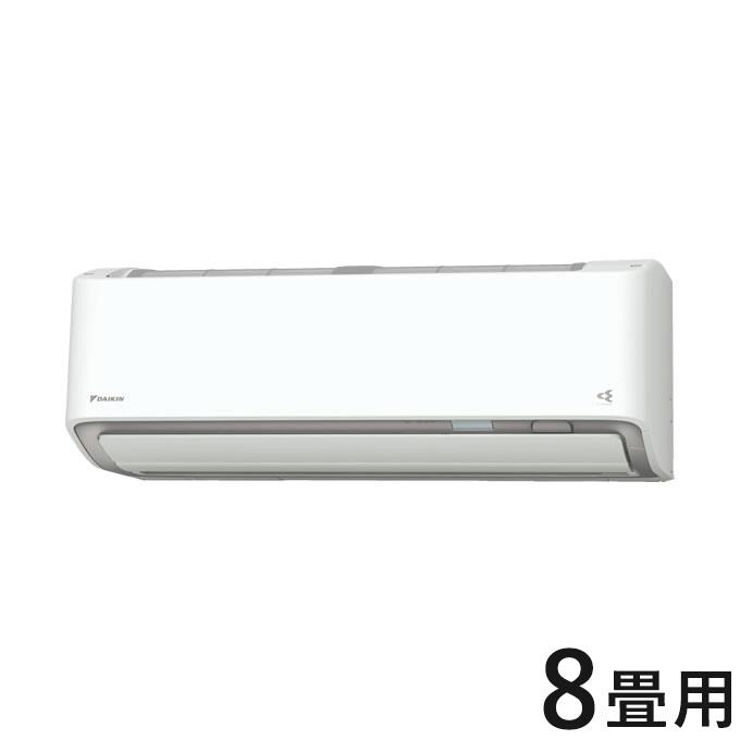 ダイキン ルームエアコン S25XTDXS-W ホワイト 8畳程度 DXシリーズ スゴ暖 寒冷地向け 設置工事不可(代引不可)【送料無料】【S1】