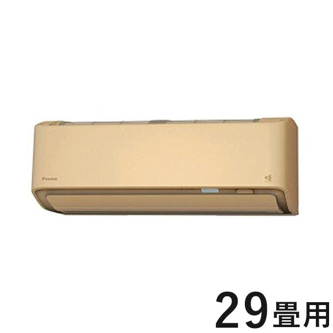 ダイキン ルームエアコン S90XTAXP-C ベージュ 29畳程度 AXシリーズ 設置工事不可(代引不可)【送料無料】