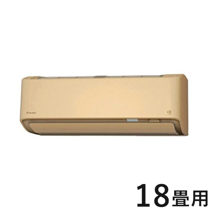 ダイキン ルームエアコン S56XTAXV-C ベージュ 18畳程度 AXシリーズ 設置工事不可(代引不可)【送料無料】