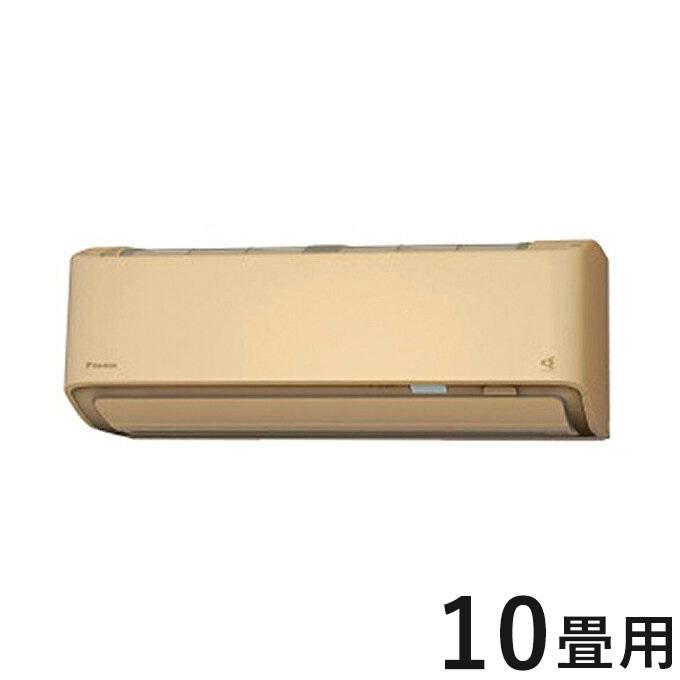 ダイキン ルームエアコン S28XTAXS-C ベージュ 10畳程度 AXシリーズ 設置工事不可(代引不可)【送料無料】【S1】