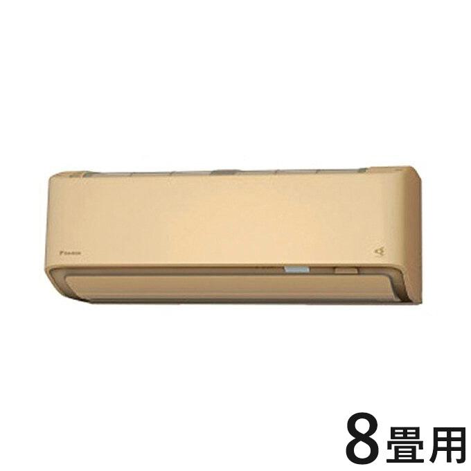 ダイキン ルームエアコン S25XTAXS-C ベージュ 8畳程度 AXシリーズ 設置工事不可(代引不可)【送料無料】【S1】