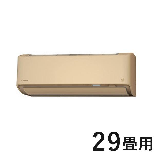 ダイキン ルームエアコン S90XTRXV-C ベージュ 29畳程度 RXシリーズ 設置工事不可(代引不可)【送料無料】【S1】