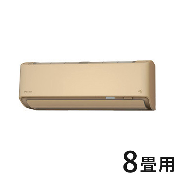 ダイキン ルームエアコン S25XTRXS-C ベージュ 8畳程度 RXシリーズ 設置工事不可(代引不可)【送料無料】