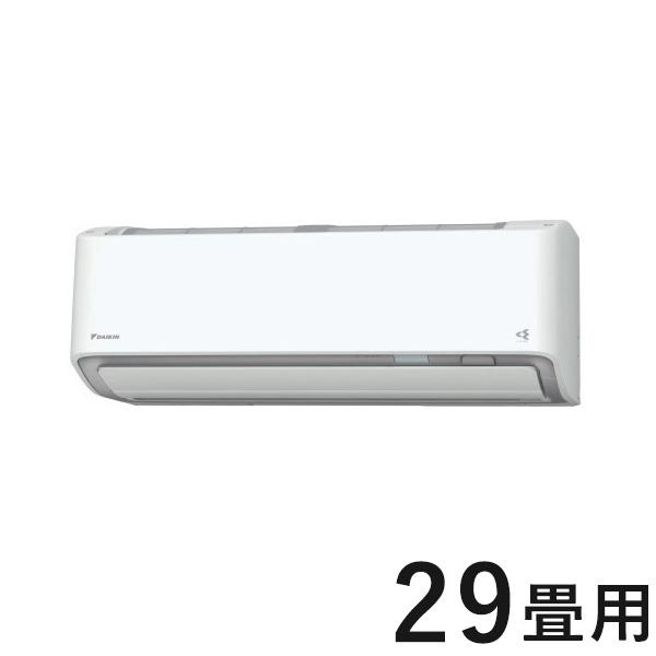 ダイキン ルームエアコン S90XTRXV-W ホワイト 29畳程度 RXシリーズ 設置工事不可(代引不可)【送料無料】【S1】