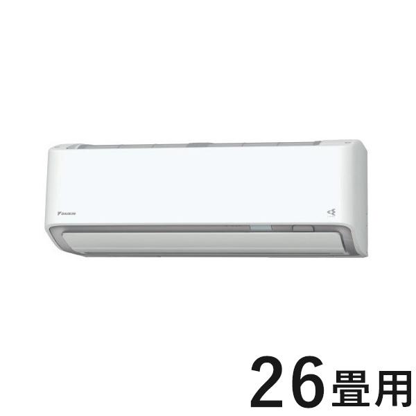 ダイキン ルームエアコン S80XTRXV-W ホワイト 26畳程度 RXシリーズ 設置工事不可(代引不可)【送料無料】