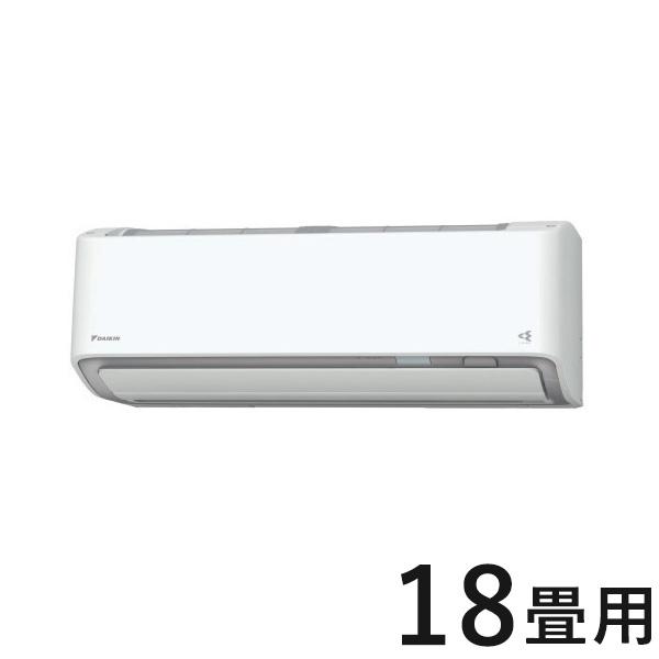ダイキン ルームエアコン S56XTRXV-W ホワイト 18畳程度 RXシリーズ 設置工事不可(代引不可)【送料無料】【S1】