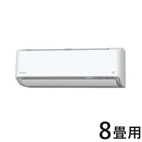 ダイキン ルームエアコン S25XTRXS-W ホワイト 8畳程度 RXシリーズ 設置工事不可(代引不可)【送料無料】【S1】