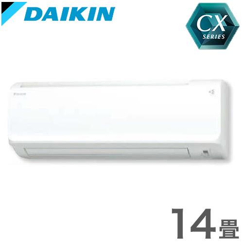 ダイキン ルームエアコン 14畳程度 S40XTCXP-W ホワイト CXシリーズ 【設置工事不可】(代引不可)【送料無料】【S1】
