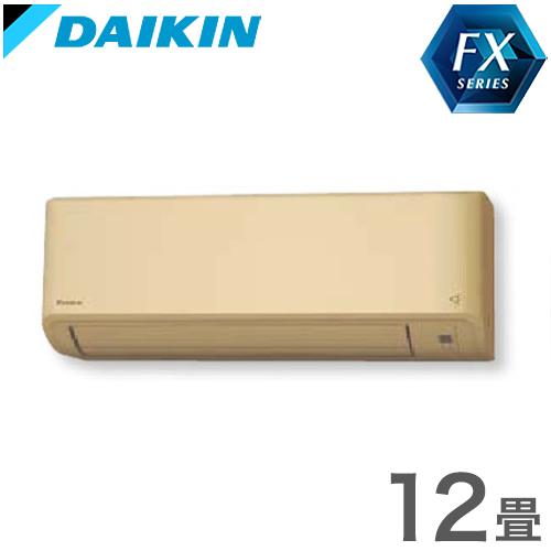 ダイキン ルームエアコン 12畳程度 S36XTFXS-C ベージュ FXシリーズ 【設置工事不可】(代引不可)【送料無料】【S1】