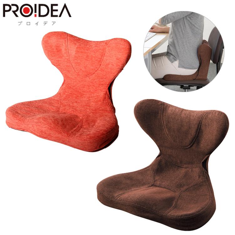 馬具マットプレミアムEX 馬具座椅子 腰楽マット 馬具座イス 馬具クッション 腰サポート 0070-2801【送料無料】
