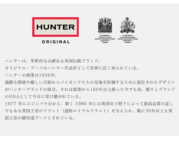 HUNTER ハンター レインブーツ ショートブーツ オリジナル グロス チェルシー レインブーツ W ORG CHELSEA RGL WFS1043RGL 送料無料CdorxBe