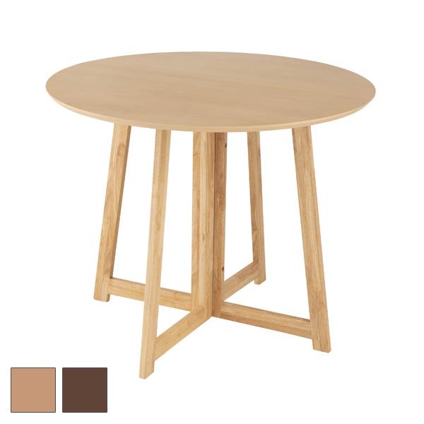 折り畳み 円型ダイニングテーブル 円形 カフェ 丸 伸長式 折り畳み テーブル 丸形 天然木 幅95モデル テーブル【送料無料】