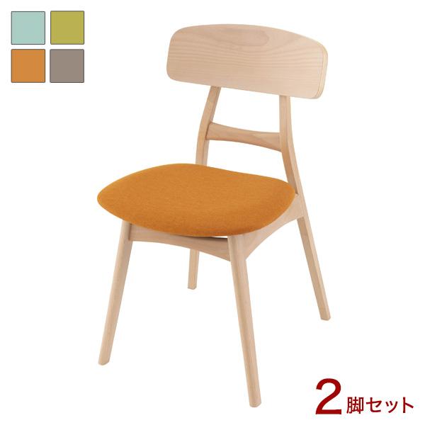 木製ダイニングチェア ブナ材 2脚セット 椅子 天然木 スクエア型 ダイニングチェアー ダイニング リビング 木製 食卓用【送料無料】